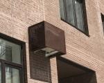 Фасадные корзины для кондиционеров